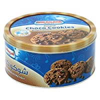 Americana Quality Premiun Chocolate Cookies - 605 gm