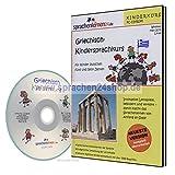 Griechisch-Kindersprachkurs auf CD, Griechisch lernen f�r Kinder Bild