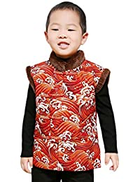 460140e81c48 ACVIP Kids Boy s Traditional Chinese Gilet Vest Tops Quilted Tang Suit Coat