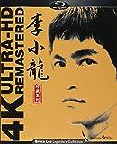 Locandina Bruce Lee 4k Uhd Remastered Collection [Edizione: Francia]