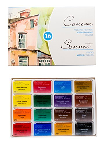 Studio Aquarell Set Sonnet 16 Farben
