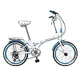 XQ- Faltrad Erwachsene Schüler 7 Geschwindigkeitsänderung 20 Zoll ( Farbe : Blau )