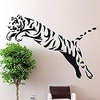 BRILLINT.YY Animal Wall Art Tiger Sticker Wild Cheetah Cat African Bedroom Home Decorative Decoration For Nursery