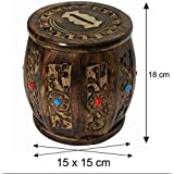 Antique Wooden Handcrafted Money Bank / Dholak Shaped / Perfect Gifts For Kids, Girls, Boys & Adults / 18 X 15 X 15 Cm
