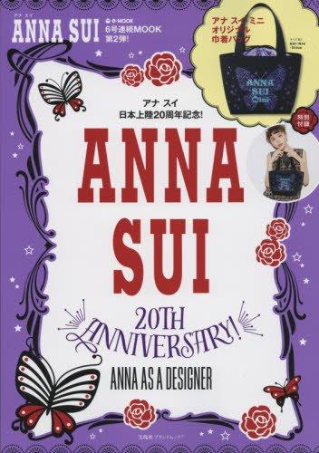 anna-sui-20th-anniversary-anna-as-a-designer-e-mook-araceurya-acaaa-aa