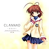 Clannad Vol.1: Drama CD (Audio CD)