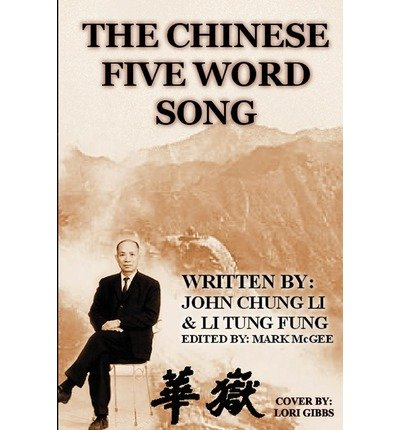 -the-chinese-five-word-song-english-chinese-the-chinese-five-word-song-english-chinese-by-fung-li-tu