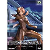 Ghost in the Shell - Stand Alone Complex, Vol. 03