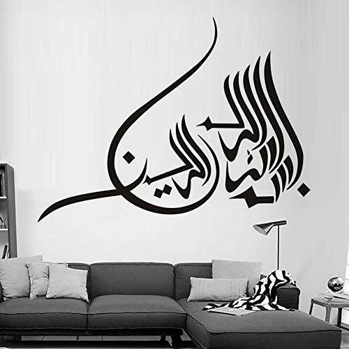ganlanshu Kalligraphie Wandaufkleber Islamischen Muslimischen Wandaufkleber Dekoration Vinyl Wandaufkleber Wohnzimmer Innenarchitektur Home 31 cm x 42 cm