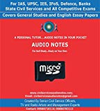 IAS, UPSC, State Civil Services, IES, IFoS, Defence, Banks Examss - Audio Notes Micro SD Card - Covers Preliminary Paper I to IV and English Essays Paper, All General Studies Papers for Main Exam.    • Includes 120 Hours of Audios on General Studies ...
