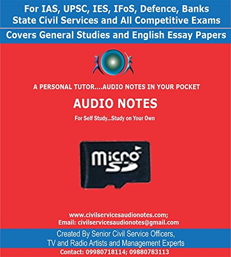 IAS, UPSC - Civil Services Preliminary and Main Exams Audio Notes (SD Card)