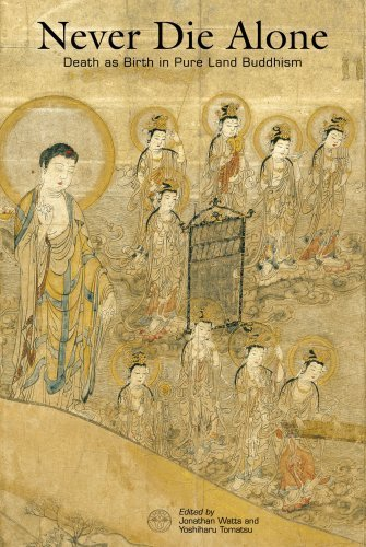 Never Die Alone: Death as Birth in Pure Land Buddhism (2008-07-18)