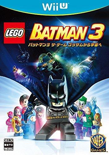 Wii Batman Spiel 3 Lego (Wii U Lego BATMAN 3 BEYOND GOTHAM by Warner Entertainment Japan)
