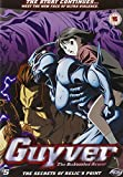 Guyver - The Bioboosted Armour Vol.5 [2005] [UK Import]