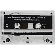Learn Japanese: New College Text (Japanese Edition) by John Young (1984-06-03)
