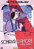 Schiava D'Amore [Import italien]
