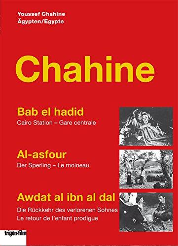 CHAHINE Gare centrale - Le moineau - Le retour de l'enfant prodigue