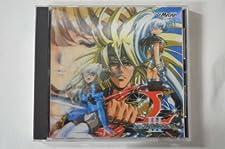 Langrisser III [Limited Edition] [Japan Import]