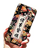 Best Battery Case For Iphone 6 Plus - FLY-happiness Chinese Style Embossed Painted Matte Mobile Phone Review
