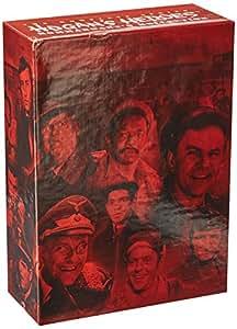 Hogan's Heroes: Komplete Series - Kommandant's Kol [DVD] [Region 1] [US Import] [NTSC]