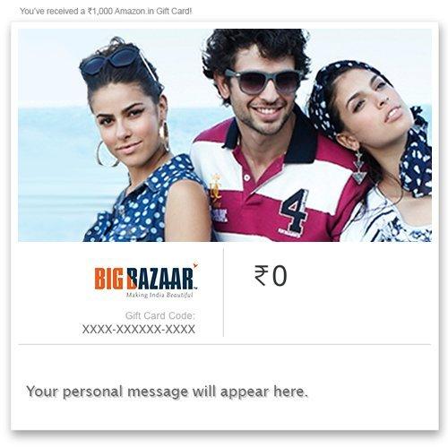 advantages of big bazaar