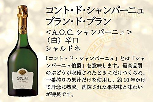 Taittinger-Comtes-de-Champagne-Blanc-de-Blanc-2006-1-x-750-ml