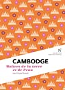 Cambodge. Maître de la terre et de l'eau par Pomonti