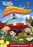 Rockets Firebird Rescue [DVD]
