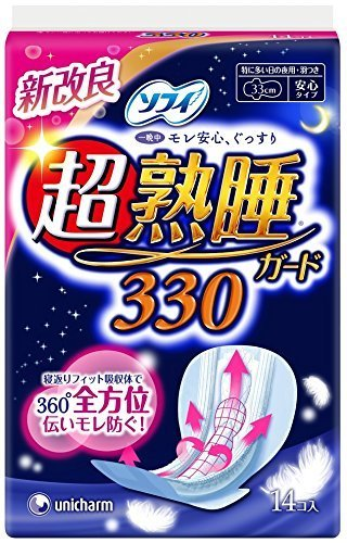 sofy-sanitary-napkin-ultra-deep-sleep-guard-wide-330-14p-by-unicharm