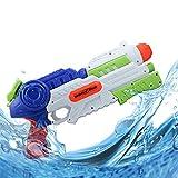 Langstrecken Wasserpistole für Kinder Party & Outdoor WasserSpaß Aktivität & Erwachsene Blaster 8-10m Range und1500CC Super große Feuchtigkeitskapazität