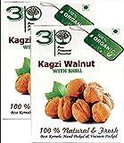 #8: Kashmiri Inshell/Shelled / with Shell/Dry Fruit/Akhrot/ Walnut-1000 gm