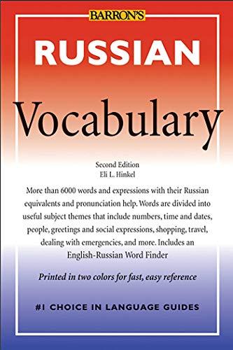 Russian Vocabulary (Barron's Vocabulary) por Eli L. Hinkel