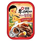 [Sempio]My Mother Braised Pork in Soy Sauce - Korean Food Banchan Korean Side Dishes Instant Food