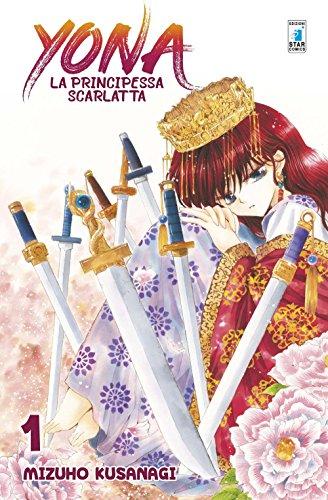 Yona la principessa scarlatta: 1