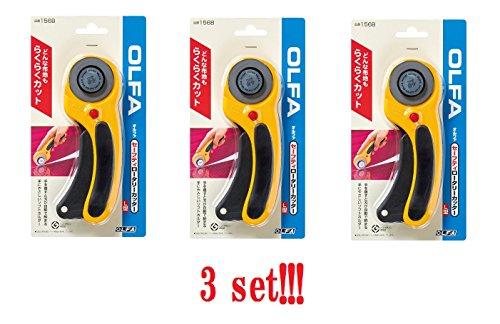 [Set von 3] Olfa Sicherheit Rotary Cutter 45mm L Typ 156B aus Japan