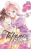 Takane & Hana, Tome 7