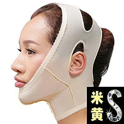 MZP Powerful face-lift / lift double chin [neck jaw sets] special face-lift mask + gift face massage wheel breathable , meters yellow s from MZP Beauty