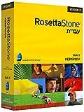 Rosetta Stone v2 Hebräisch Level 1 (PC+MAC)
