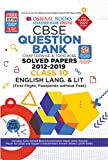Oswaal CBSE Question Bank Class 10 English Language & Literature Book Chapterwise & Topicwise Includes Objective Types & MCQ's (For March 2020 Exam)