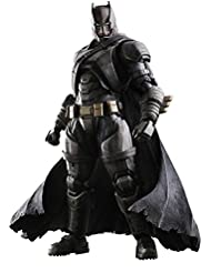 Batman v Superman Dawn of Justice Play Arts Kai Figura Armored Batman 25 cm