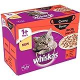 Whiskas 1  Soup Meat 12pk, 85g