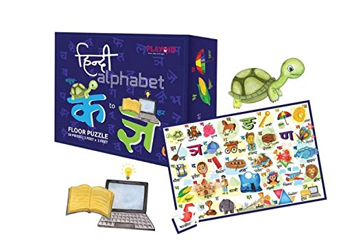 PLAYQID Hindi Alphabet Floor Puzzle for 6+ Year Kids (3 x 2 Ft.)