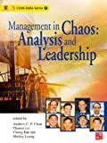 EMBA Series:Management in Chaos : Analysis and Leadership (English Edition)
