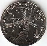 Sowjet-Union KM-Nr. : 165 1979 vorzüglich Kupfer-Nickel 1979 1 Rubel Sputnik und Sojus (Münzen für Sammler)