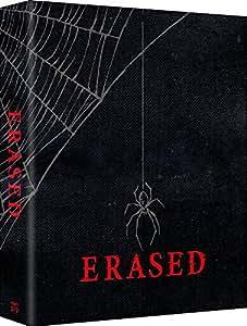 Erased - Part 2 Collectors Edition BD [Blu-ray]