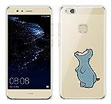 Huawei P10 Lite Hülle Silikon,Sunrive® Transparent Handyhülle Schutzhülle Etui Case Backcover für Huawei P10 Lite(tpu Nilpferd)+Gratis Universal Eingabestift