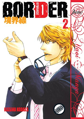 Border vol. 2 (Yaoi Manga) (English Edition)