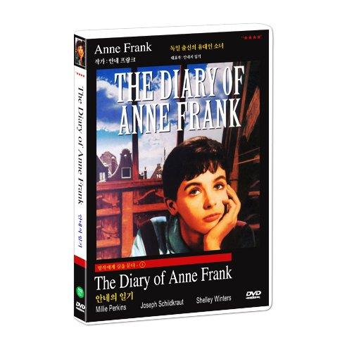 Das Tagebuch der Anne Frank Alle Region