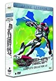 Eureka Seven - Complete Collection 1/2 [5 DVDs]