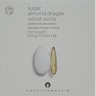 Hatziyiannakis Sugar Dragées with Almond Velvet Avola White Matte, 500 g